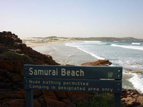 Samurai Beach